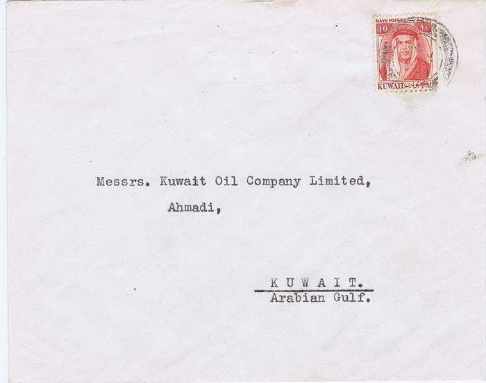 1958 Kuwait