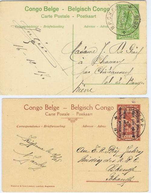 1917 & 1918 Tanganyika / Belgium Congo Occupation.