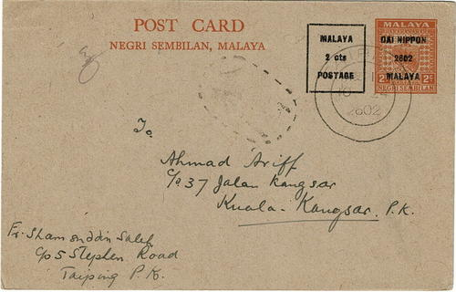 Malaya - Negri Sembilan - Japanese Occupation